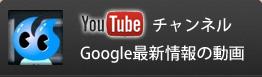 マイプレスのYOUTUBEチャンネル